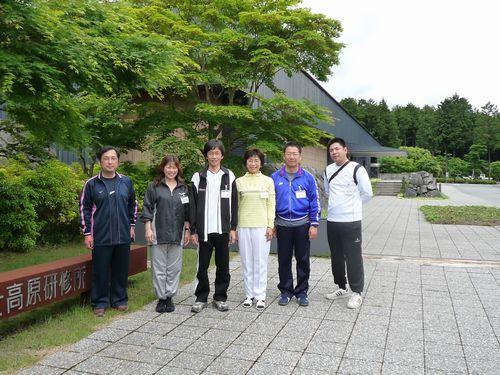 富士高原研究所