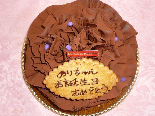 ラペのチョコレートケーキ