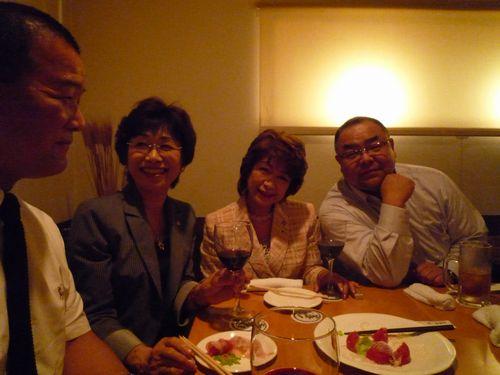 和子先生・白井会長