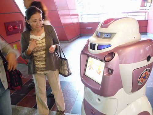 警備ロボット