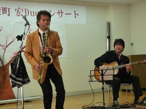 サキソフォン&ギター