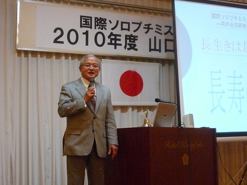 小川雅広教授